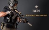"Krytky KeyMod lišty BCM, 5.5"" - FDE, 5 ks Bravo Company"