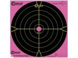 """Terče - Pink Peel Bullseye 12"""" 5 ks"""