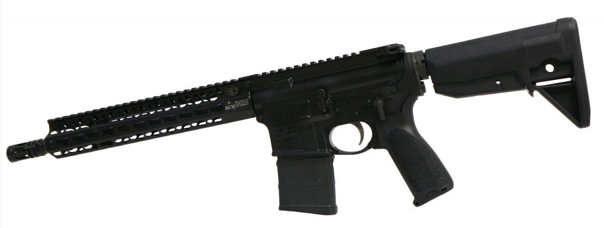 BCM RECCE 11 KMR-A PISTOL GUNFIGHTER - černé doplňky