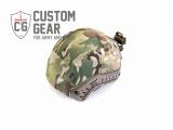 Custom Gear potah na helmu Fast - s poutky na vegetaci
