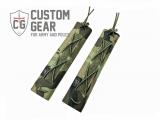 Custom Geat kryt na sluchátka MSA / PELTOR - Laser Edition