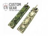 Custom Geat kryt na sluchátka MSA / PELTOR
